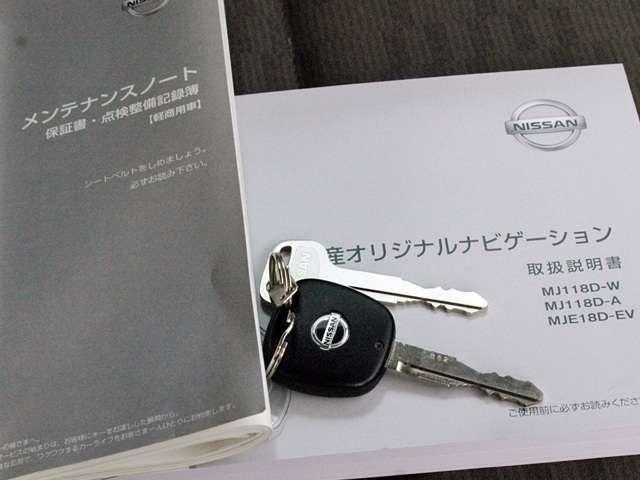 「日産」「NV100クリッパー」「軽自動車」「富山県」の中古車18