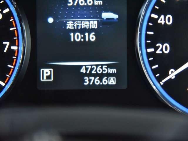 「日産」「エルグランド」「ミニバン・ワンボックス」「富山県」の中古車7