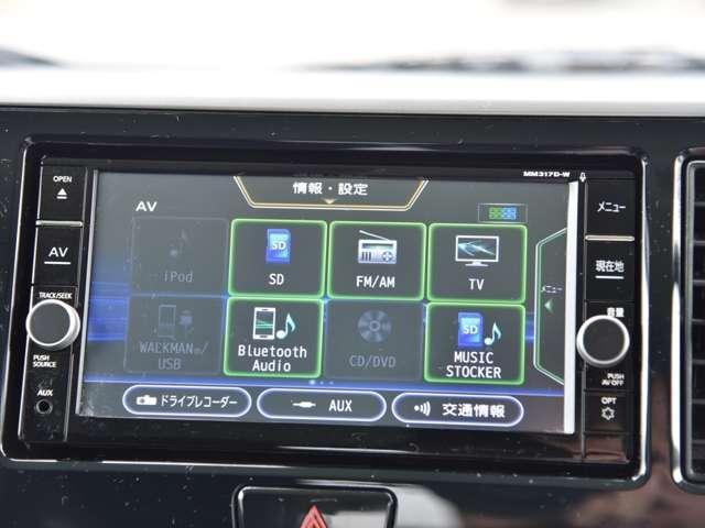 「日産」「デイズルークス」「コンパクトカー」「富山県」の中古車10