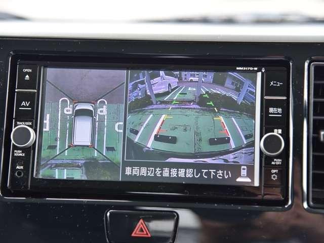 「日産」「デイズルークス」「コンパクトカー」「富山県」の中古車11