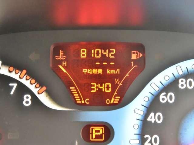 メーター内には走行距離の他、平均燃費、瞬間燃費の表示が出来ますのでエコ運転に役立ちます。