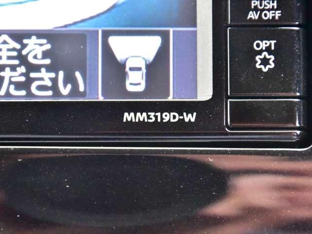 1.2 e-POWER X(11枚目)