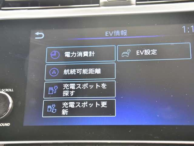 「日産」「リーフ」「コンパクトカー」「富山県」の中古車10