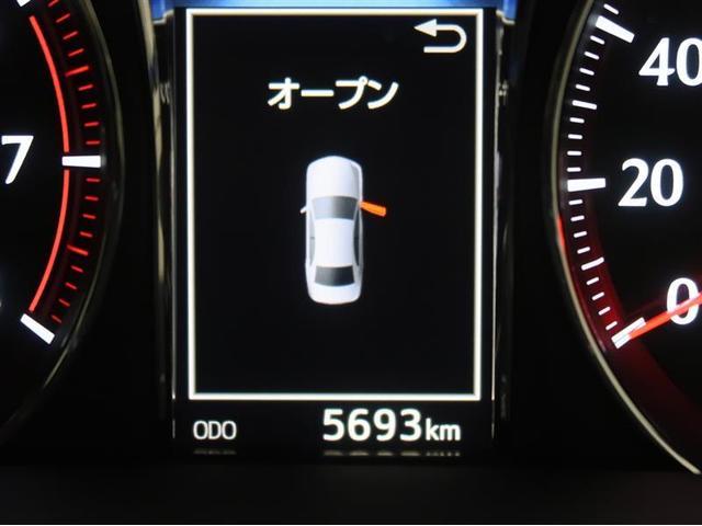 トヨタ クラウン アスリートG-T JPNカラーセレクションPKG