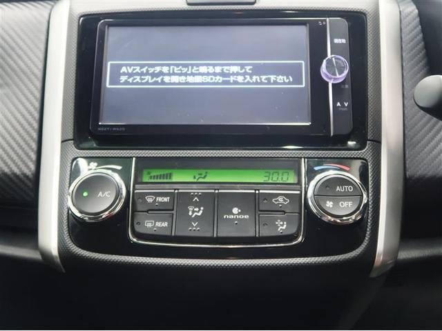 トヨタ カローラフィールダー 1.5G ナビ ETC バックカメラ