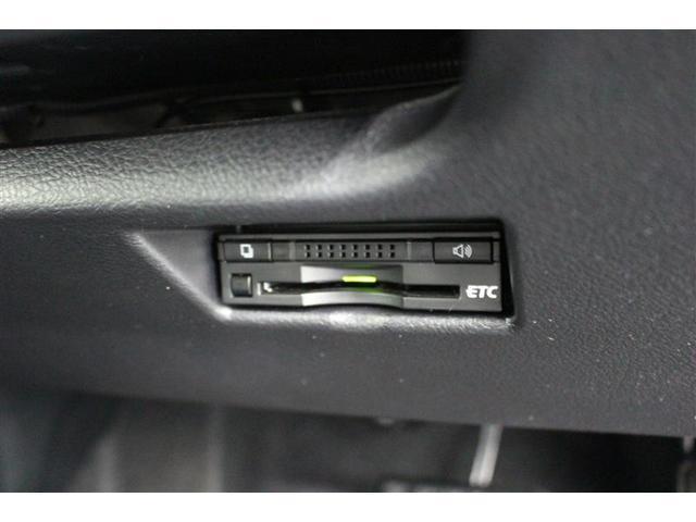 トヨタ オーリス 150X ブラッキッシュラウンジ スマートキー