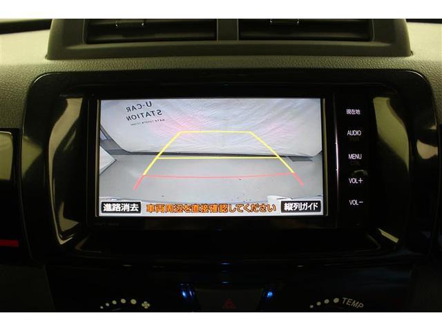 Z 煌 SDフルセグナビ Bモニター ETC HIDライト(12枚目)