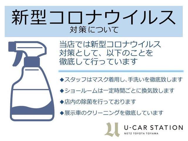 1.5F CDチューナー付 キーレス オートエアコン ETC(2枚目)