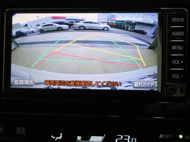 Sセーフティプラス ワンセグ メモリーナビ バックカメラ 衝突被害軽減システム ETC LEDヘッドランプ(15枚目)