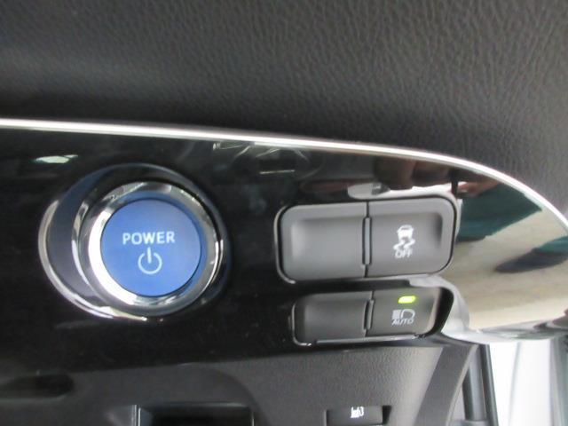 S フルセグSDナビ バックモニター LED クルーズコントロール(15枚目)