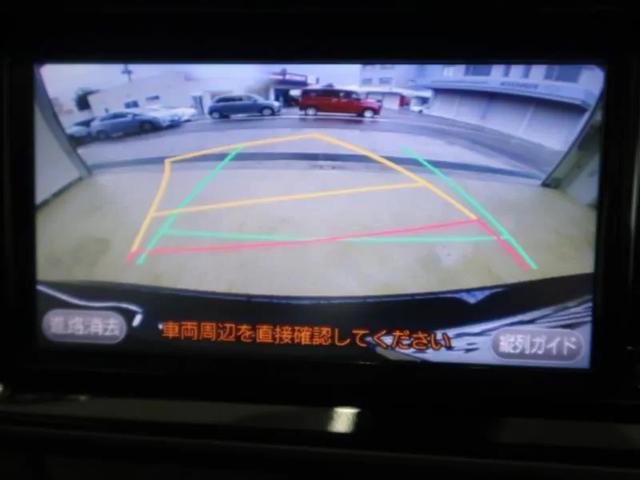Sスタイルブラック ワンセグSDナビ バックモニター ETC スマートキー(16枚目)