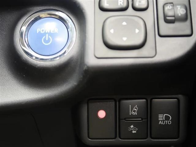 Sスタイルブラック ワンセグSDナビ バックモニター ETC スマートキー(17枚目)