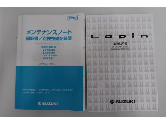 G CD スマートキー アイドリングストップ ベンチシート(19枚目)
