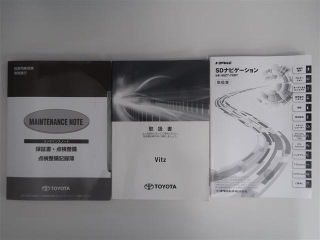 F セーフティーエディションIII フルセグTCナビ ETC ドライブレコーダー スマートキー(20枚目)
