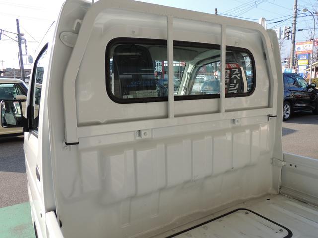 KCエアコン・パワステ 5MT 4WD(13枚目)