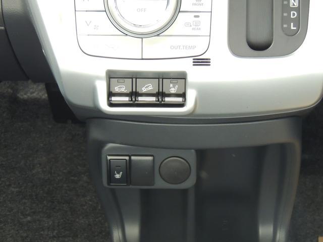 G デュアルカメラブレーキサポート 4WD(15枚目)