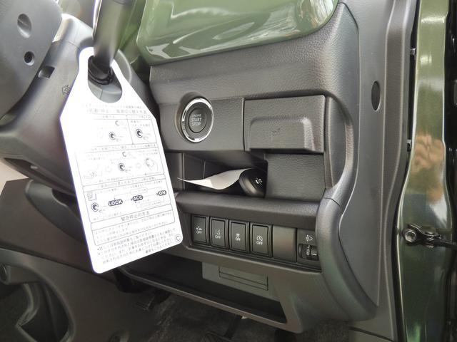 G デュアルカメラブレーキサポート 4WD(16枚目)