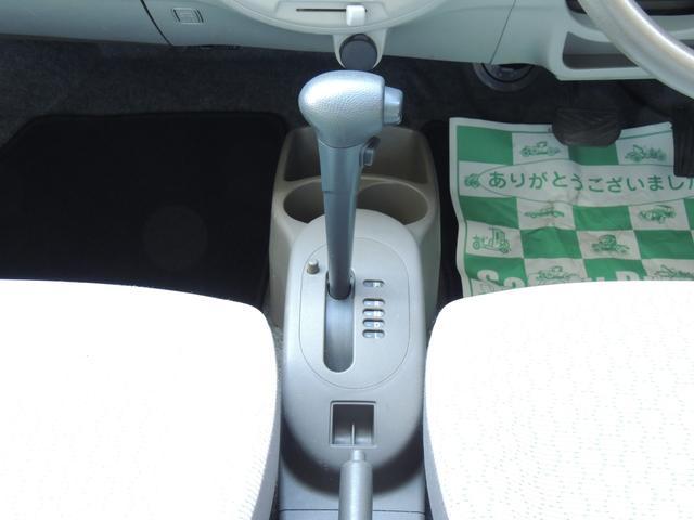 「スズキ」「アルトエコ」「軽自動車」「富山県」の中古車15