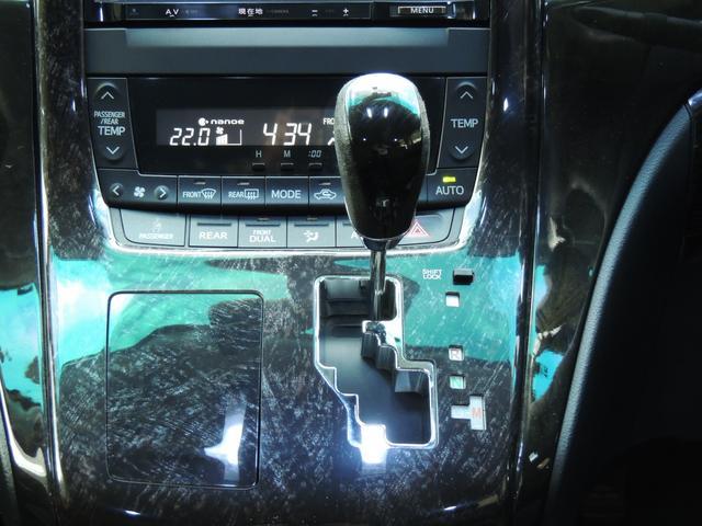 「トヨタ」「ヴェルファイア」「ミニバン・ワンボックス」「富山県」の中古車20