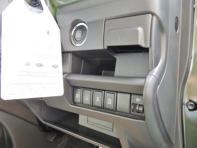 「スズキ」「ハスラー」「コンパクトカー」「富山県」の中古車15