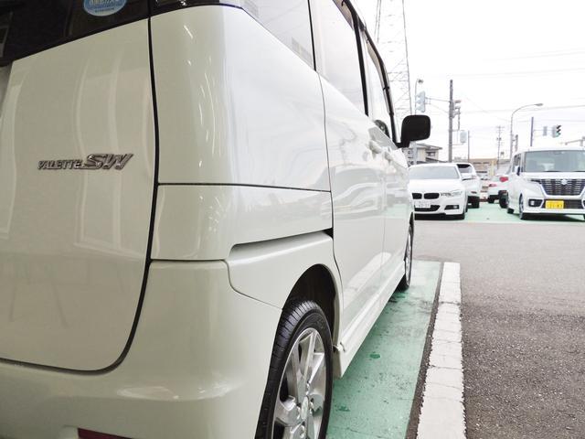 「スズキ」「パレット」「コンパクトカー」「富山県」の中古車11