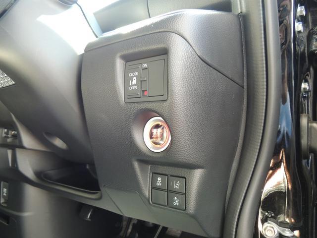 「ホンダ」「N-BOX」「コンパクトカー」「富山県」の中古車20