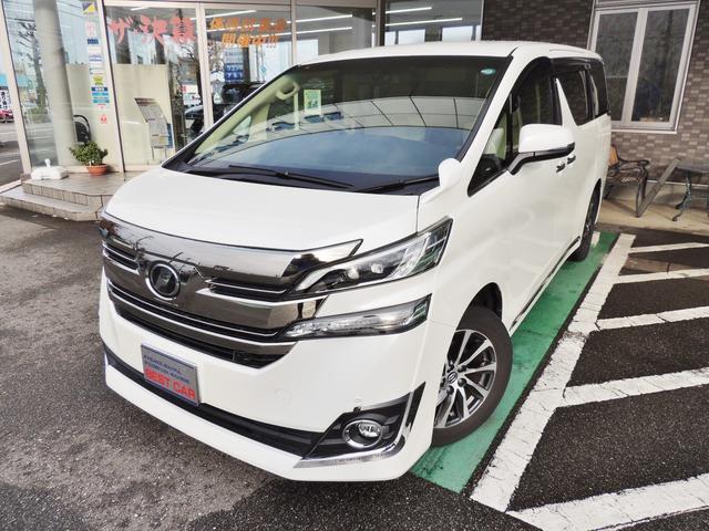 「トヨタ」「ヴェルファイア」「ミニバン・ワンボックス」「富山県」の中古車7