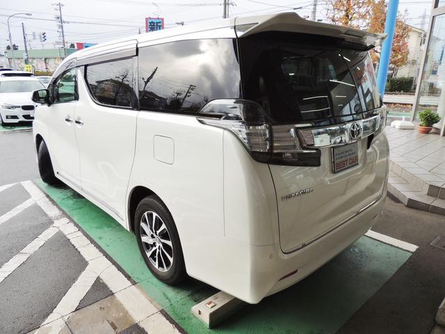 「トヨタ」「ヴェルファイア」「ミニバン・ワンボックス」「富山県」の中古車9