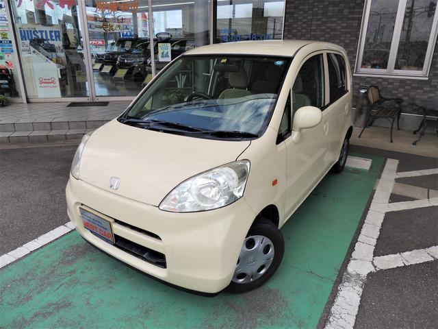 「ホンダ」「ライフ」「コンパクトカー」「富山県」の中古車7