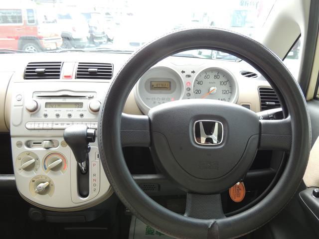 「ホンダ」「ライフ」「コンパクトカー」「富山県」の中古車12
