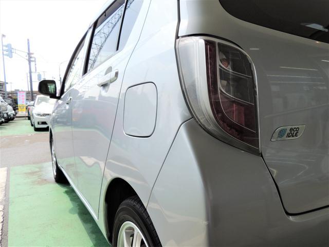 「ダイハツ」「ミライース」「軽自動車」「富山県」の中古車23