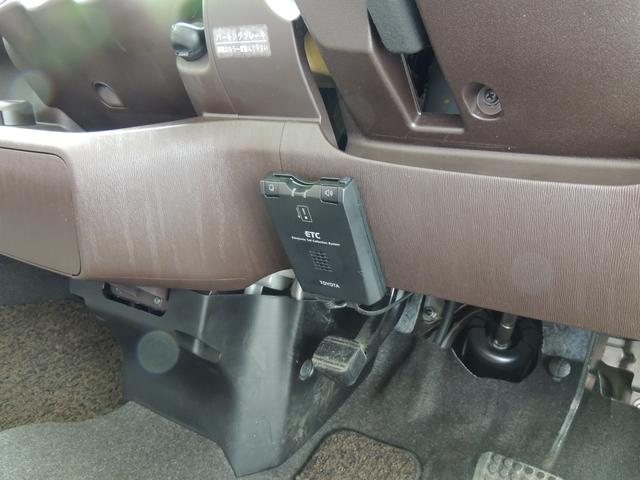 プラスハナ 地デジナビ バックカメラ 4WD ワンオーナー(15枚目)