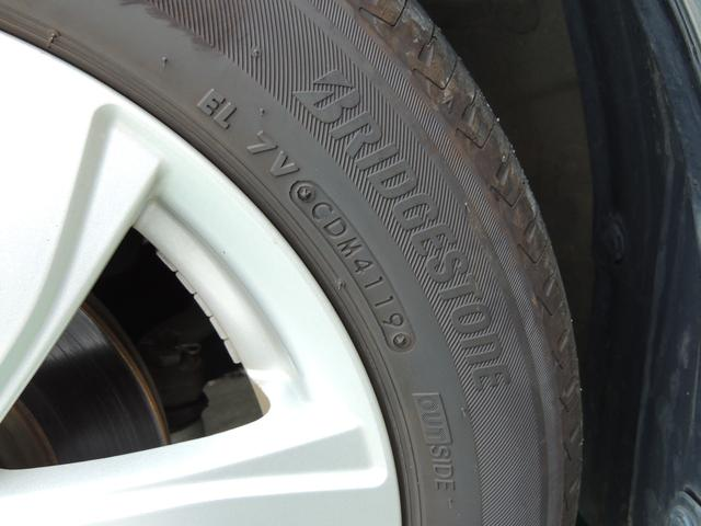 RS-DJE 地デジナビ バックカメラ ETC HID 長い車検 純正アルミ アイドリングストップ フォグランプ(14枚目)