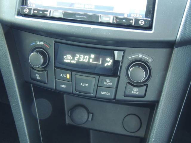 RS-DJE 地デジナビ バックカメラ ETC HID 長い車検 純正アルミ アイドリングストップ フォグランプ(22枚目)