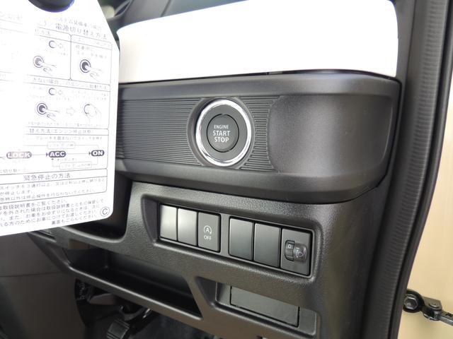 ハイブリッドG 前後ブレーキサポート 届出済み未使用車 スマートキー 両側スライドドア シートヒーター(17枚目)