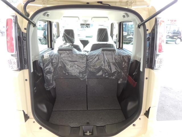 ハイブリッドG 前後ブレーキサポート 届出済み未使用車 スマートキー 両側スライドドア シートヒーター(23枚目)