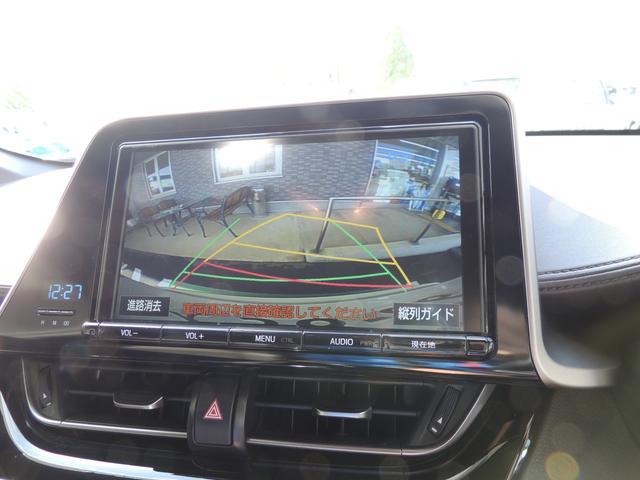 G 9インチナビ バックカメラ TSS ETC ドラレコ ハーフレザー シートヒーター ワンオーナー(21枚目)