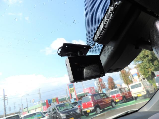 G 9インチナビ バックカメラ TSS ETC ドラレコ ハーフレザー シートヒーター ワンオーナー(29枚目)