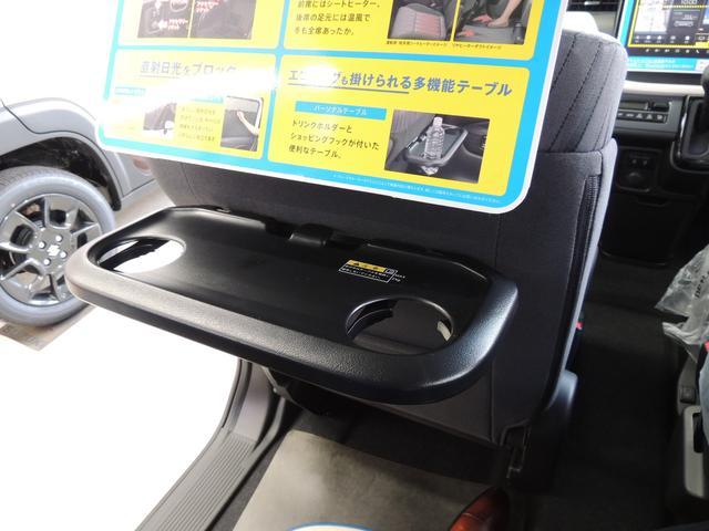 「スズキ」「ソリオ」「ミニバン・ワンボックス」「富山県」の中古車21