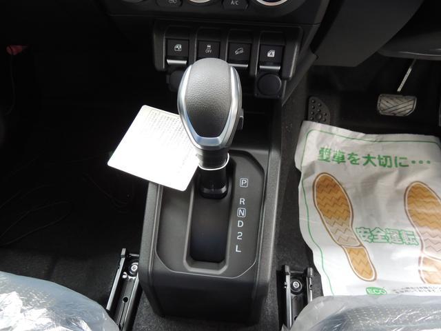 「スズキ」「ジムニーシエラ」「SUV・クロカン」「富山県」の中古車23