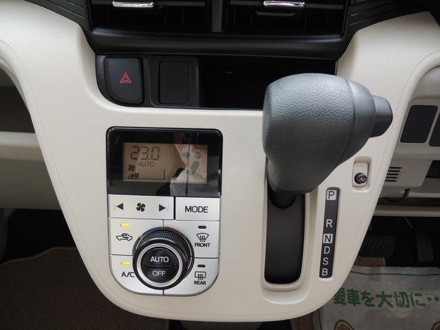 X SAII 地デジナビ バックカメラ ETC 純正アルミ 禁煙車 ブレサポ キーフリー(14枚目)