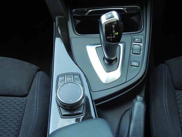 318i Mスポーツ プラスパッケージ 地デジTV Cソナー I-DRIVE クルコン パワーシート Bカメラ コンフォートアクセス ミラーETC(27枚目)