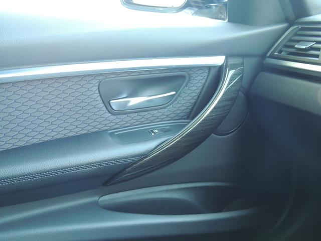 318i Mスポーツ プラスパッケージ 地デジTV Cソナー I-DRIVE クルコン パワーシート Bカメラ コンフォートアクセス ミラーETC(41枚目)