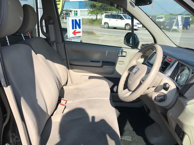 G 4WD ナビTV ETC スマートキー Bカメラ(9枚目)