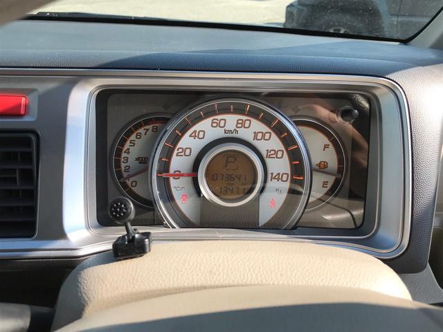 G 4WD ナビTV ETC スマートキー Bカメラ(11枚目)