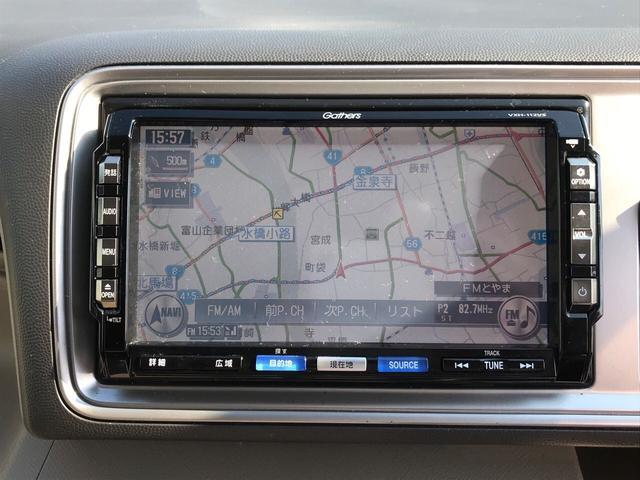 G 4WD ナビTV ETC スマートキー Bカメラ(14枚目)