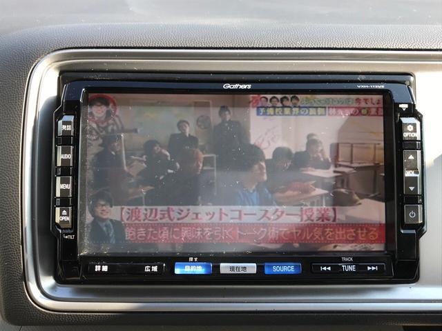 G 4WD ナビTV ETC スマートキー Bカメラ(15枚目)