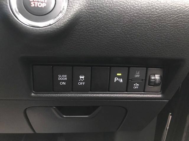 GX4 登録済未使用車 4WD(11枚目)