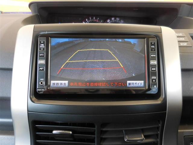 S フルセグ HDDナビ DVD再生 ミュージックプレイヤー接続可 後席モニター バックカメラ ETC 両側電動スライド HIDヘッドライト ウオークスルー 乗車定員8人 3列シート フルエアロ(13枚目)