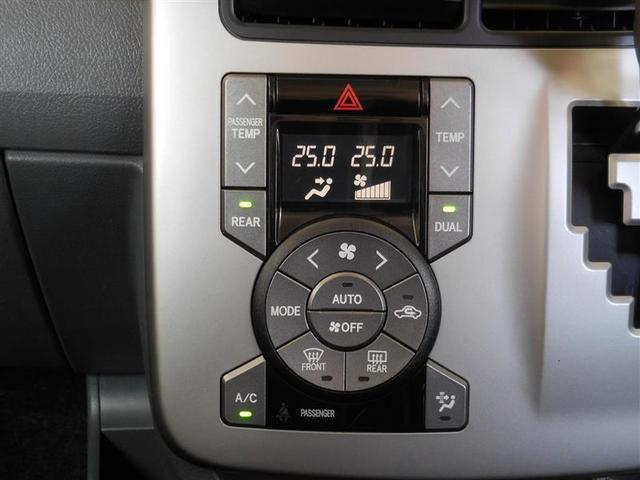 S フルセグ HDDナビ DVD再生 ミュージックプレイヤー接続可 後席モニター バックカメラ ETC 両側電動スライド HIDヘッドライト ウオークスルー 乗車定員8人 3列シート フルエアロ(14枚目)